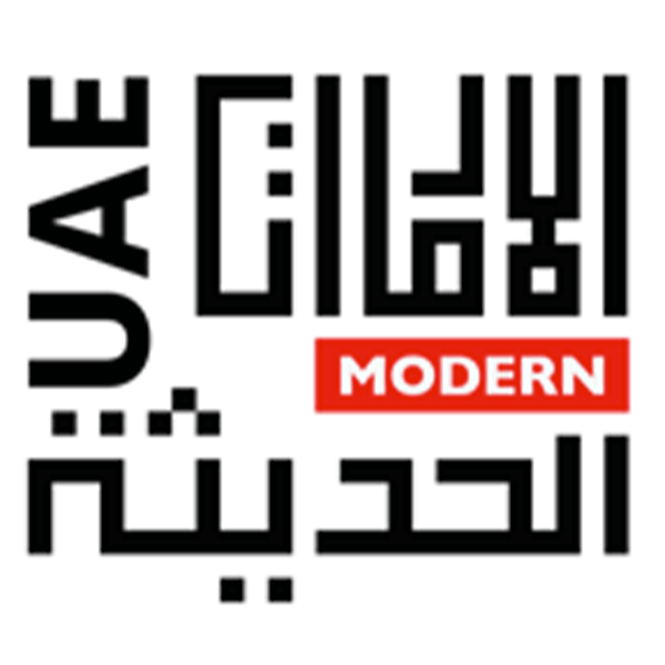 uae modern