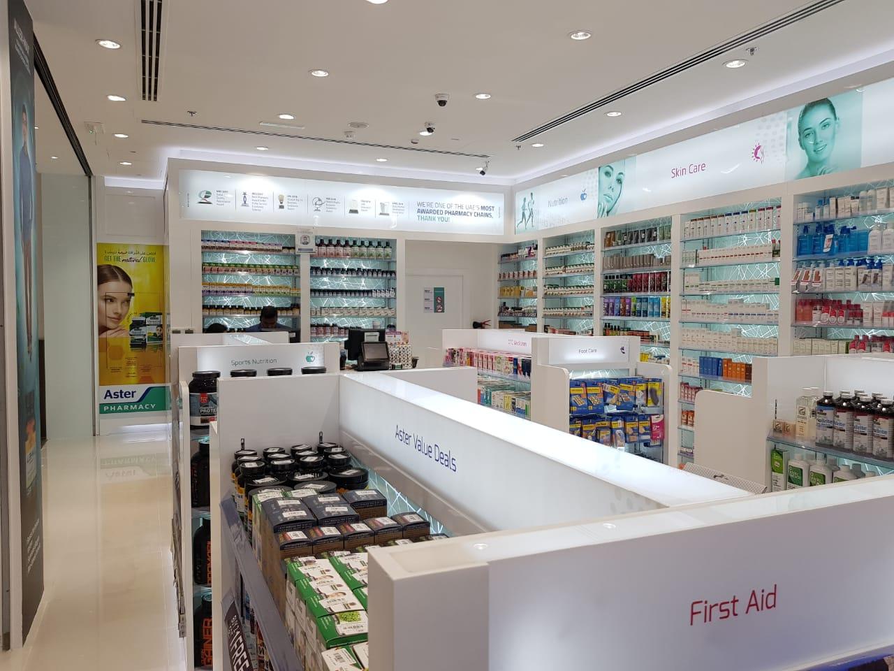 Aster Clinic & Pharmacy - 1