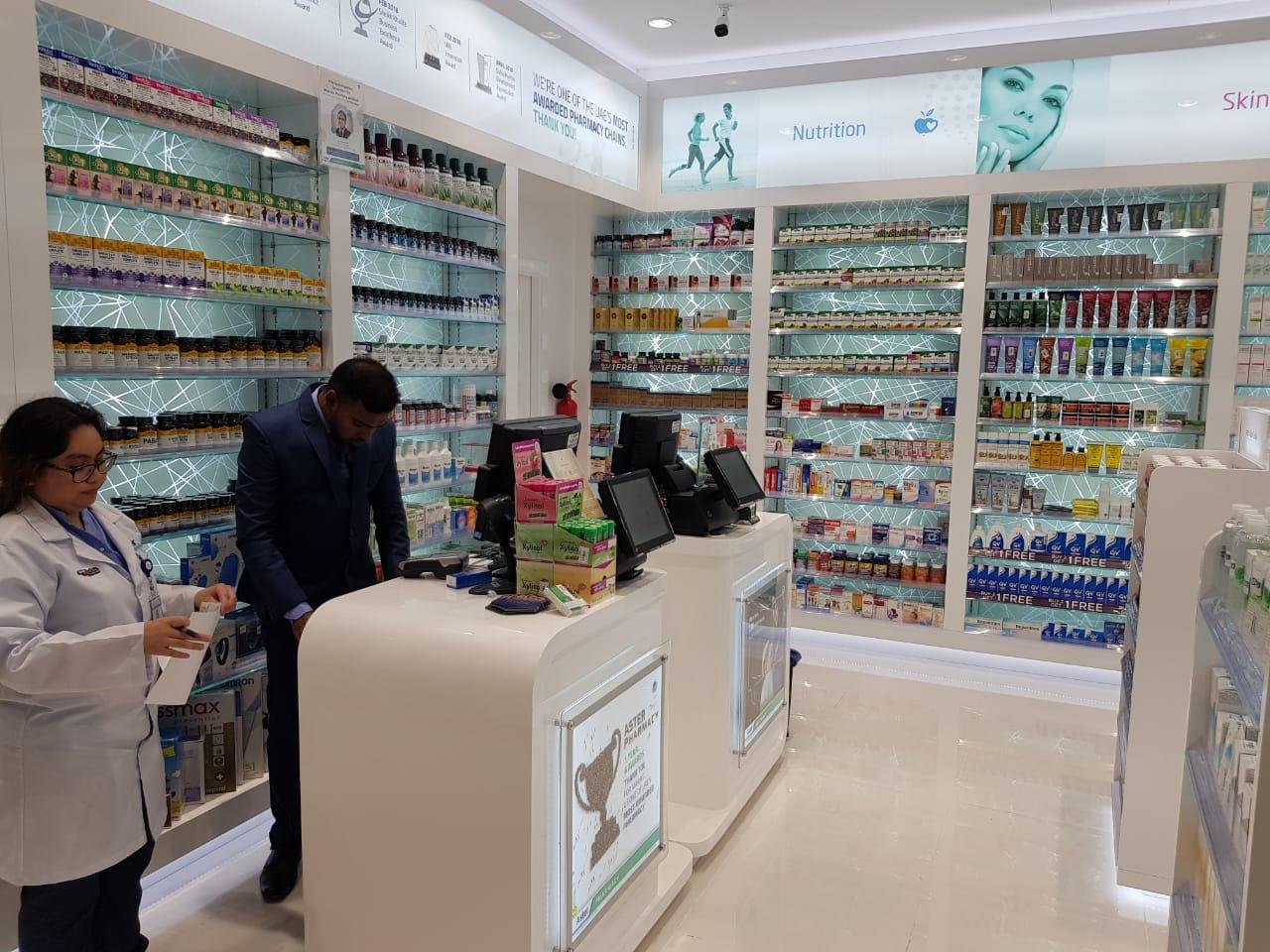 Aster Clinic & Pharmacy - 11