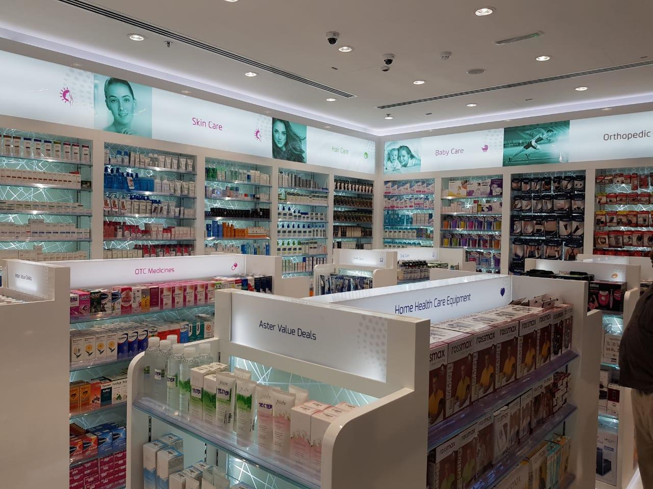 Aster Clinic & Pharmacy - 6