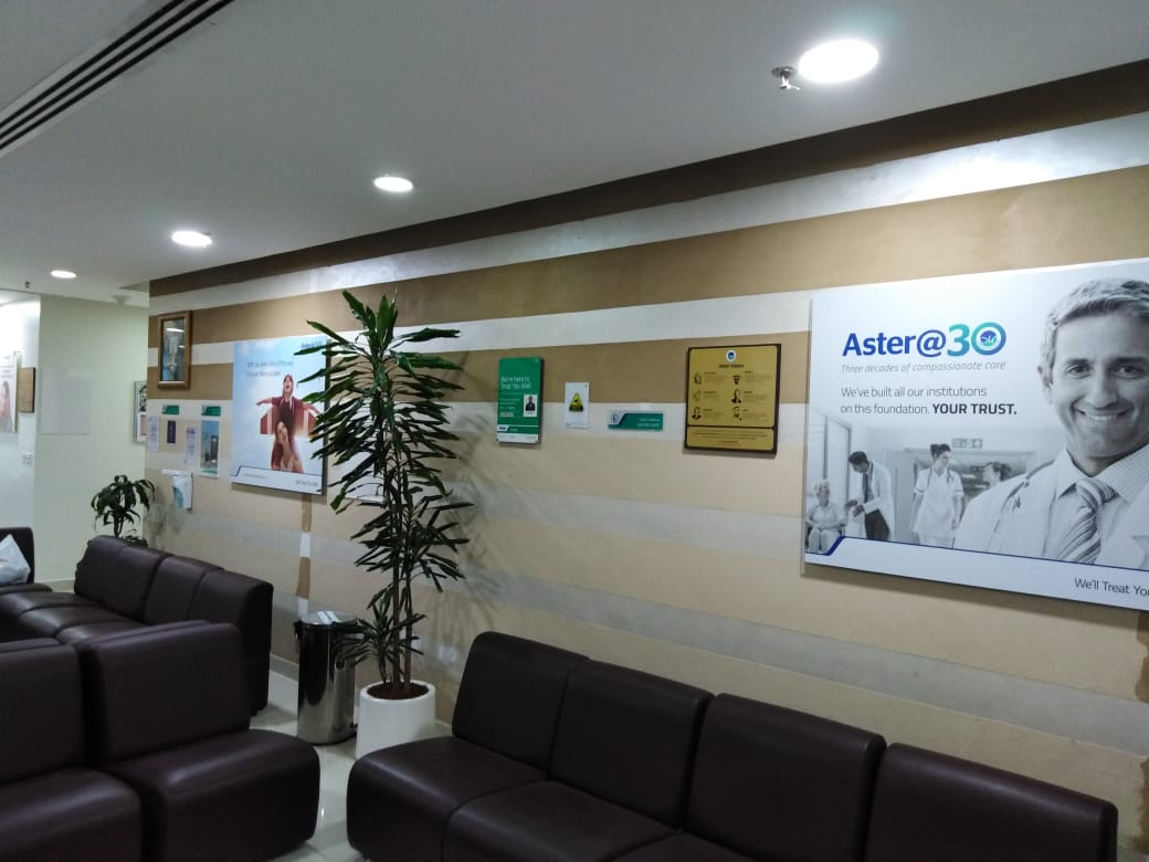 Aster Clinic & Pharmacy - 9