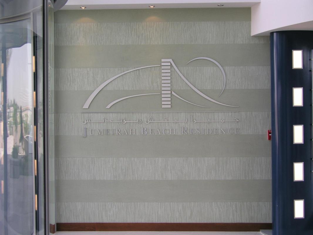 Jumeirah Beach Hotel Apartments - 1