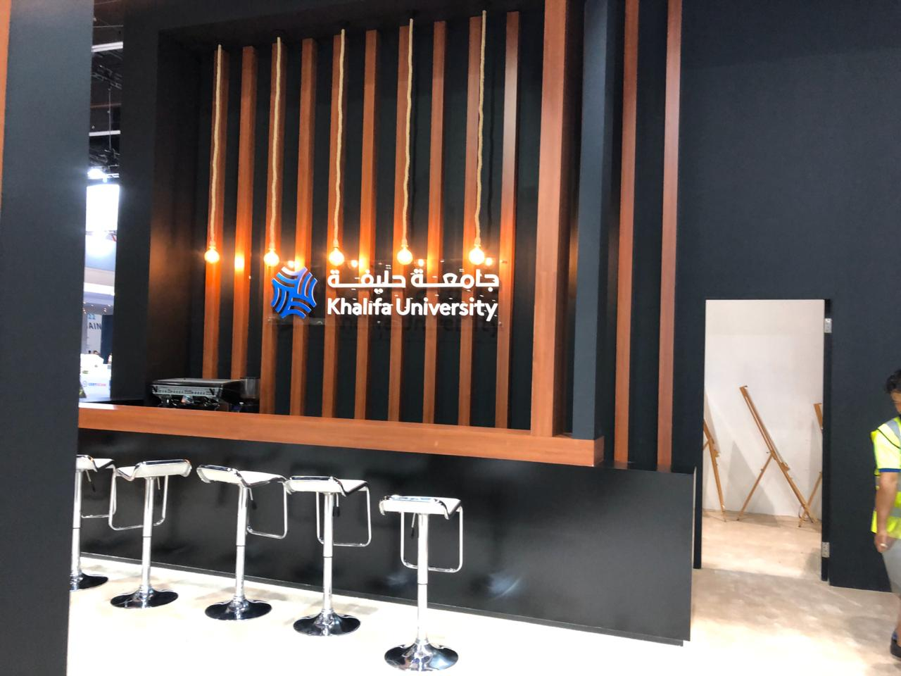 Khalifa University - 23
