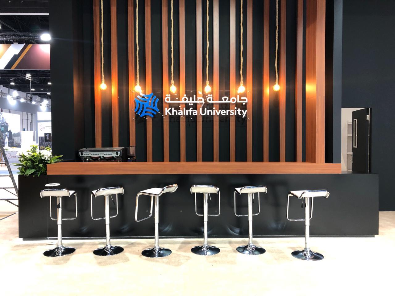 Khalifa University - 5