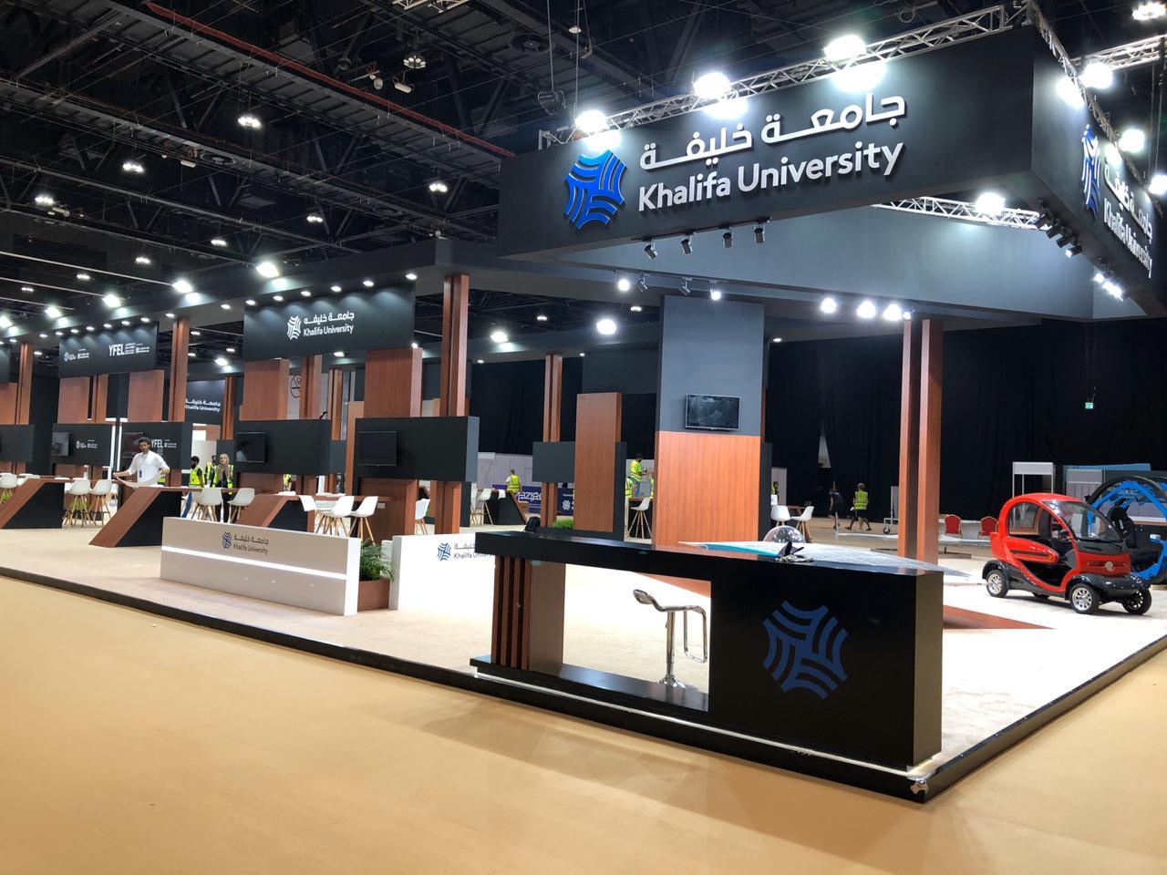 Khalifa University - 6