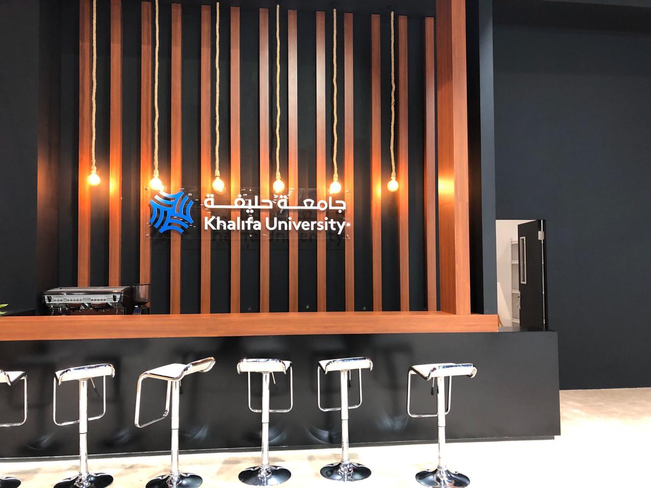 Khalifa University - 7