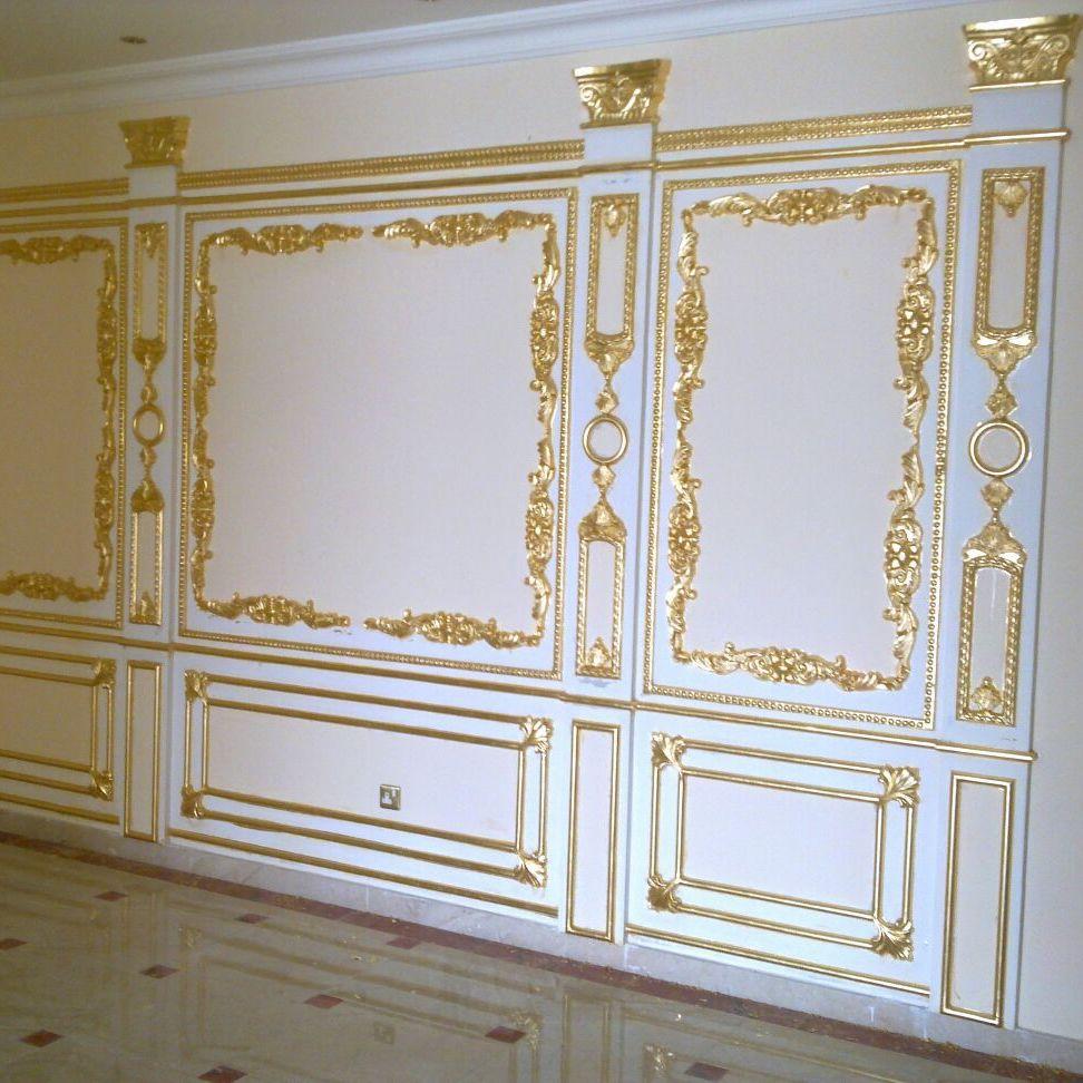 Private Villa, Sharja