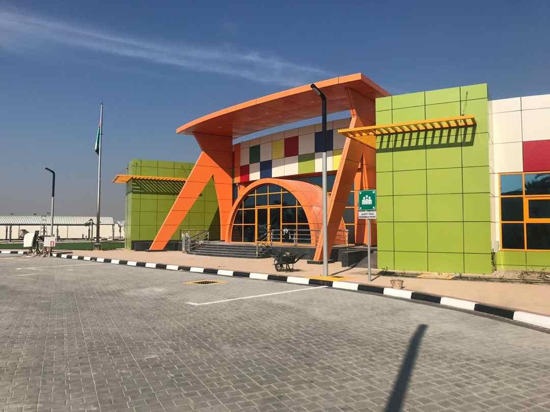 School, Ras Al Khaimah - 1