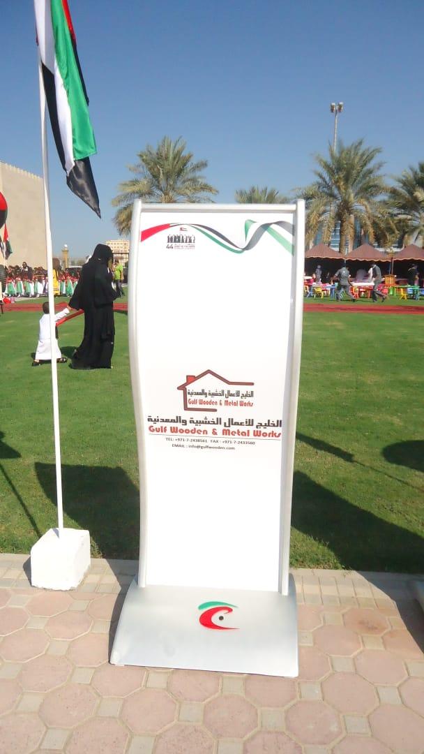 School, Ras Al Khaimah - 2