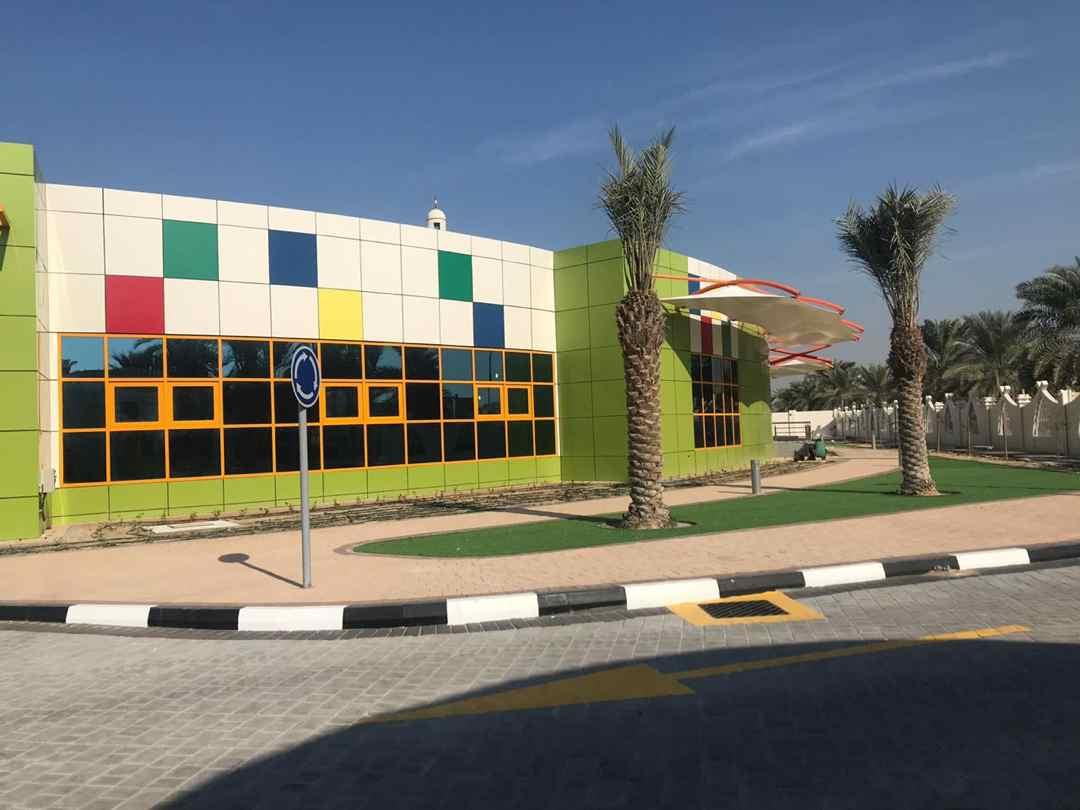 School, Ras Al Khaimah - 4