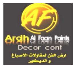 Mr. Imran - Manager Ardh Al Faan Paints